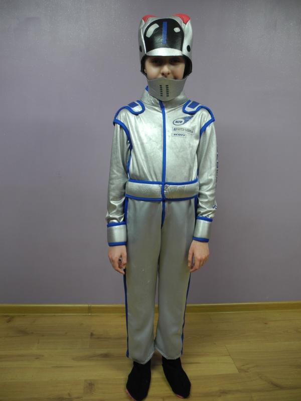 Kosmonauta -rozm 128