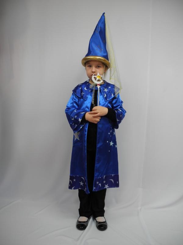czarodziejka rozm.122